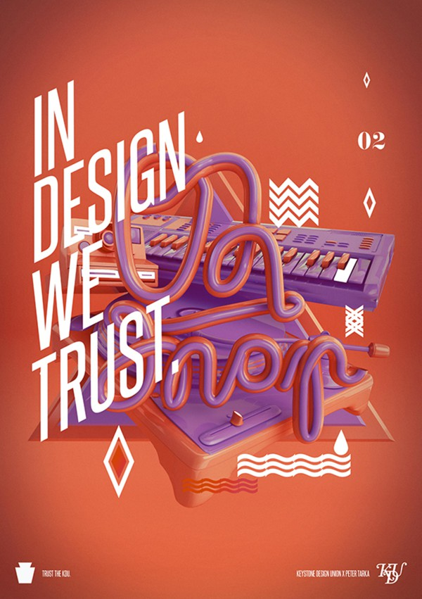 In design we trust