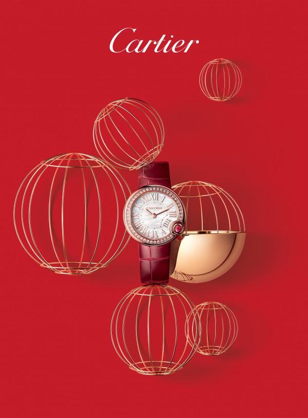Cartier Chinese NY